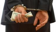 Polisi bekuk pembobol Bank Pundi cabang Bengkulu