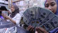 BI Jateng siap tutup 40 money changer ilegal
