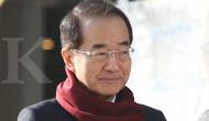 Wakil Presiden Lotte Group ditemukan tewas